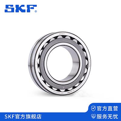 深沟球SKF轴承